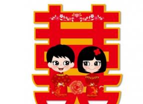 介绍下上海结婚风俗都有哪些不同