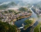 南海区与青旅岭南文旅共同打造规划用地超过4000亩的叠水小镇