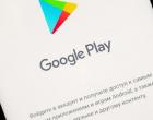 智能手机用户实现了在Google Play的283亿个应用程序的安装
