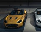 阿斯顿马丁V12 Zagato Twins的照片被曝光