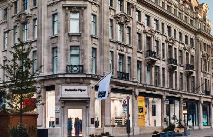 Onitsuka Tiger在伦敦开设有史以来最大的门店